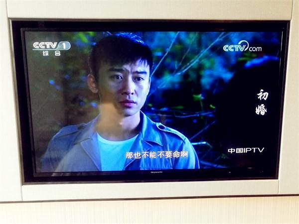 酒店IPTV电视系统方案