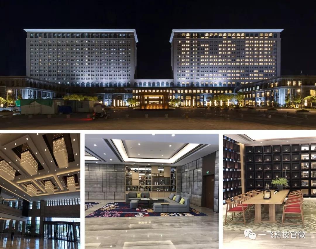 星级酒店网络工程设计
