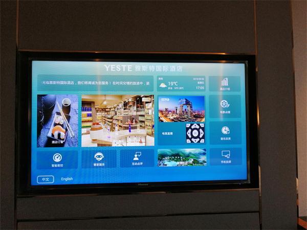 酒店高清电视系统设计