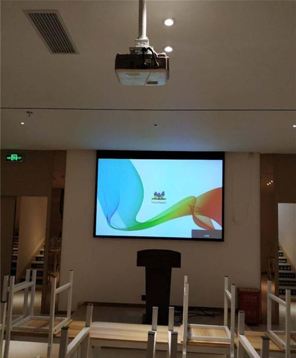 酒店数字会议系统设计