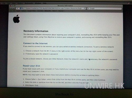 Mac OS X如何重装