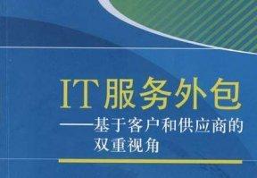 深圳电脑网络维修公司:企业单位上门电脑维修费用一般多少钱