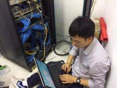 天地大厦小公司网络维护外包:红