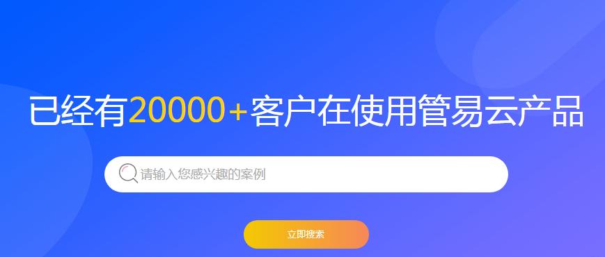 QQ截圖20200520010309.png