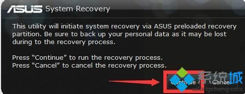 华硕笔记本win8如何恢复出厂系统