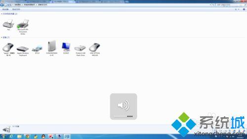 win7系统中添加苹果蓝牙键盘的方法