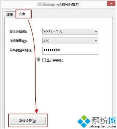 win10系统无法访问小米路由器如何解决