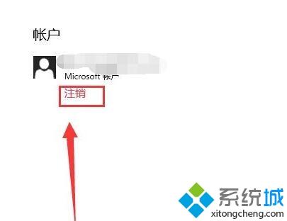 Windows10联想应用商店无法下载软件问题的解决步骤2
