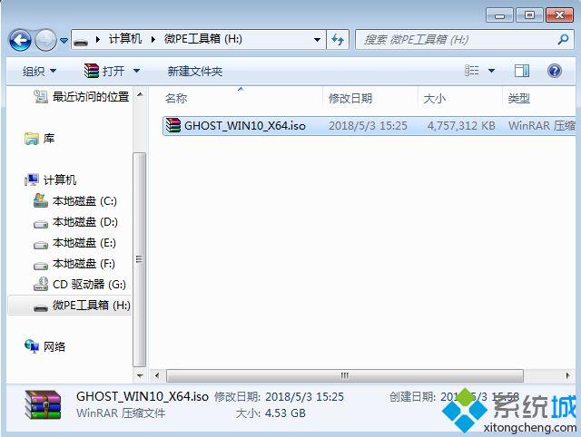 惠普PROBOOK X360 440 G1怎么装win10系统|惠普PROBOOK X360 440 G1用u盘重装win10系统教程