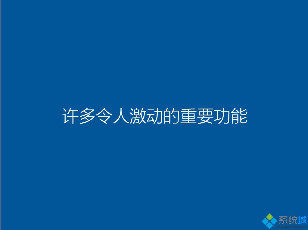 惠普星 15-CS1014TX怎么裝win10系統 惠普星 15-CS1014TX用u盤重裝win10系統教程