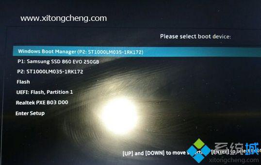 华硕FX80GD火陨版怎么装win10系统 华硕FX80GD火陨版用u盘重装win10系统教程