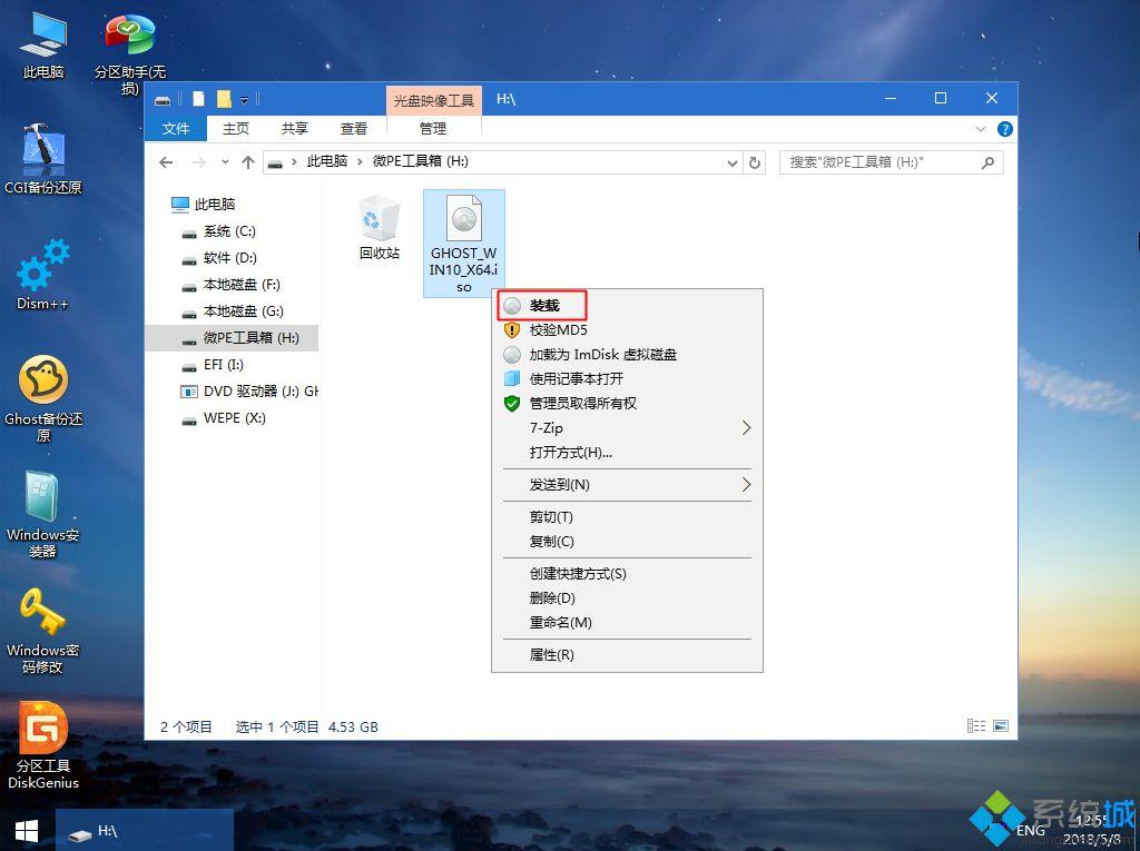 惠普15Q-DS0001TX怎么装win10系统|惠普15Q-DS0001TX用u盘重装win10系统教程