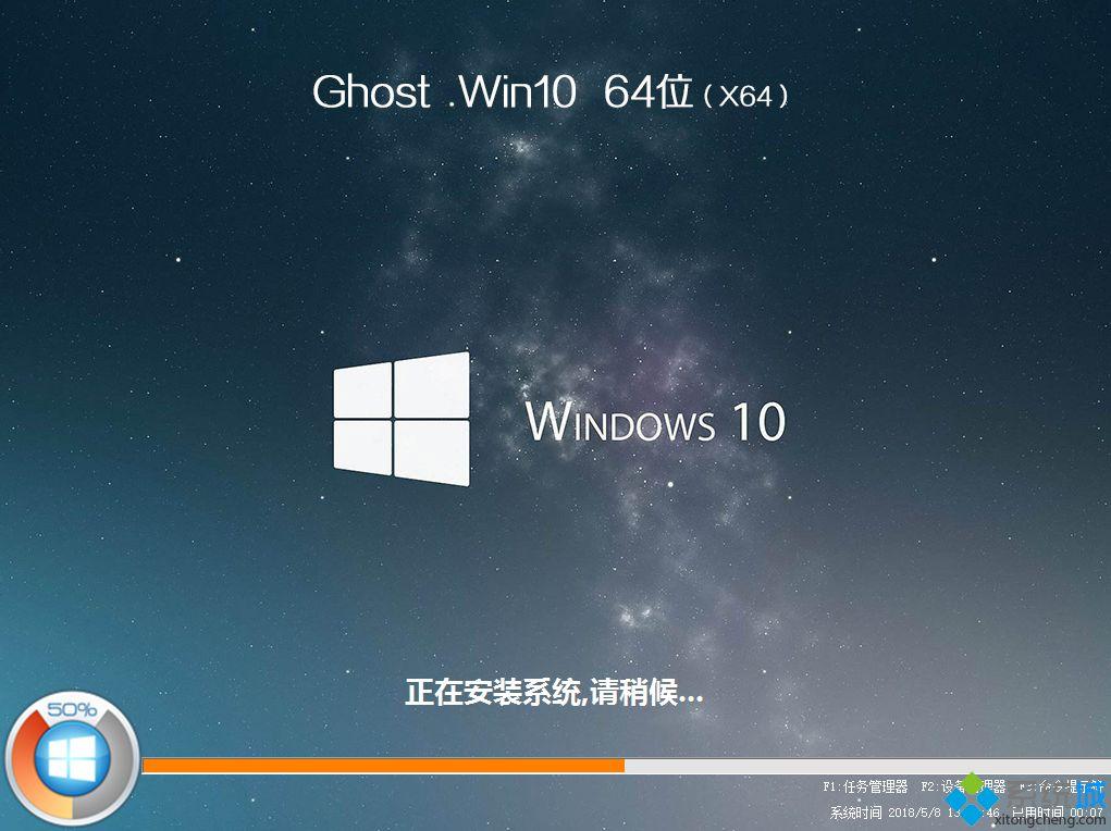 惠普星 14-CE0029TX怎么装win10系统 惠普星 14-CE0029TX用u盘重装win10系统教程