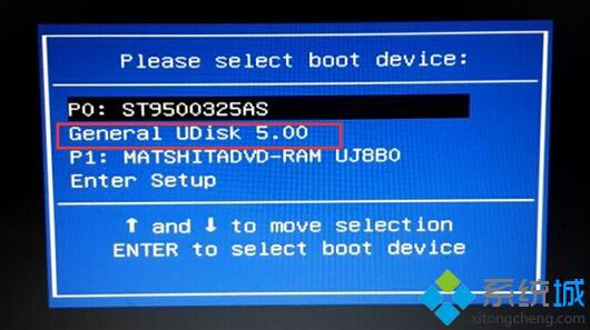 华硕zx50设置U盘启动步骤4