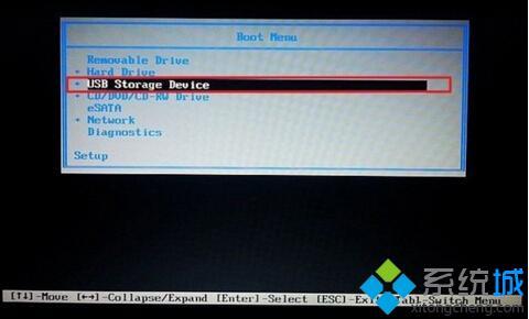 戴尔台式电脑设置U盘启动2