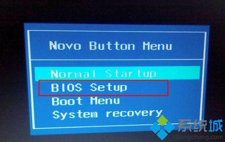 联想g400 U盘启动设置步骤2