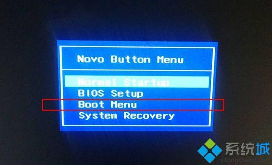 聯想筆記本電腦怎么重裝win10系統